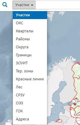 Список объектов, которые можно найти на карте