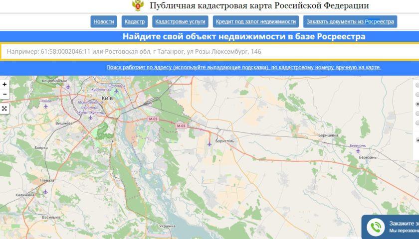 Сайт Публичной кадастровой карты Росреестра