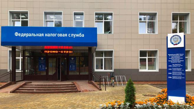 ФНС России - Федеральная налоговая служба