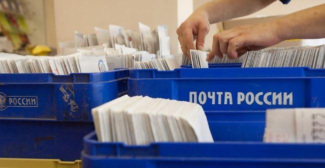 Отправка документов на налоговый вычет Почтой России