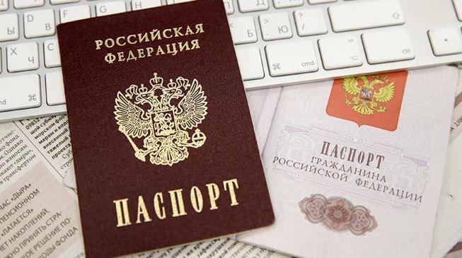 Какие документы нужны для продажи квартиры - Паспорт гражданина РФ