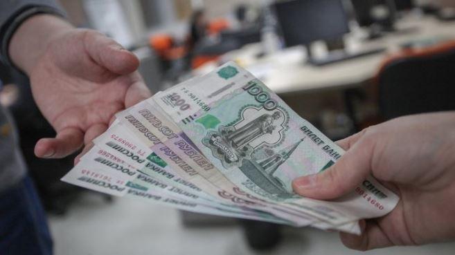 Оплата нотариального удостоверения договора купли-продажи квартиры