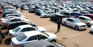 покупку и продажу подержанных автомобилей